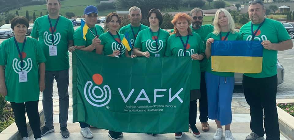 Представники ВАФК взяли участь в Міжнародному конгресі «Таласотерапія і бальнеологія: Стратегічний альянс для медичної допомоги, оздоровлення, економічного розвитку»