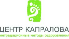 """Реєстрація на конференцію """"Реабілітаційна медицина та розвиток санаторно-курортних закладів"""""""