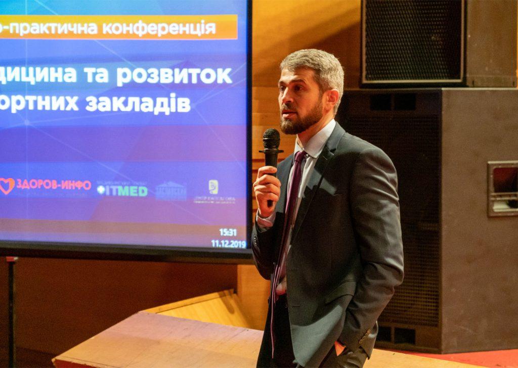 В'ячеслав Черненко, новий керівник напряму спортивної медицини у ВАФК